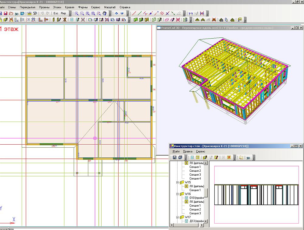 sema 12 программа для проектирования деревянных домов скачать торрент