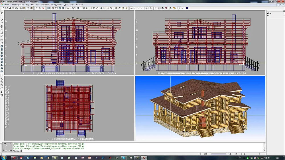 Пример разработки проекта