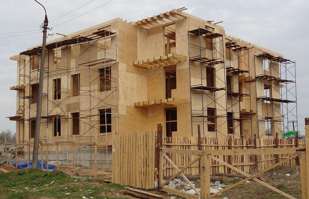 Каркасный многоквартирный дом