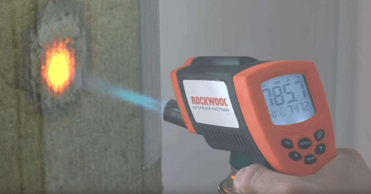 Проверка горючести Роквула
