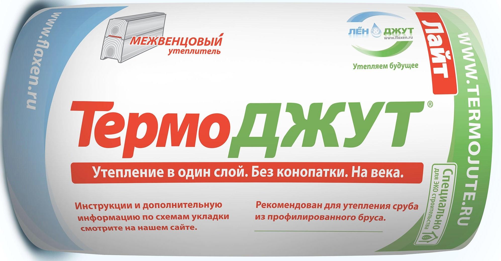 Упаковка ТермоДжута
